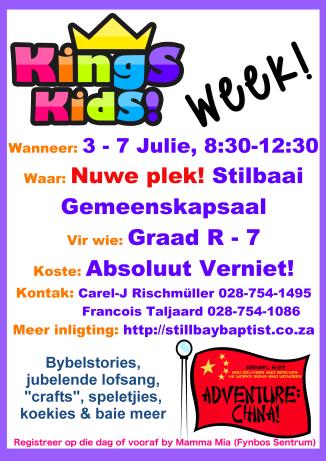 Poster KKW 2017 - Afr - version 1